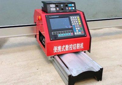 CNC portable metal cutting machine