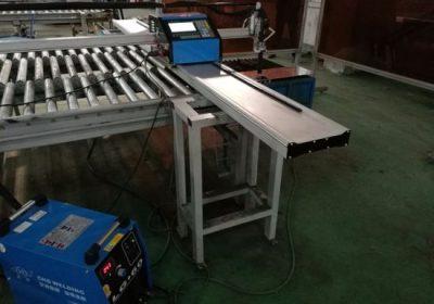 Hobby 1500 * 3000mm pipe cutting machine